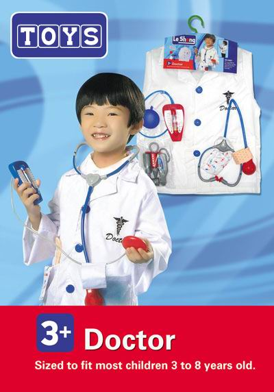 DOCTOR_SUITE_SET_4eb78ec67c6d9.jpg
